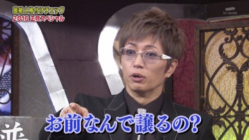 0102gackt_kakuzuke7