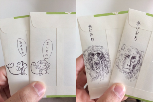 0102otoshidama_grandmother58
