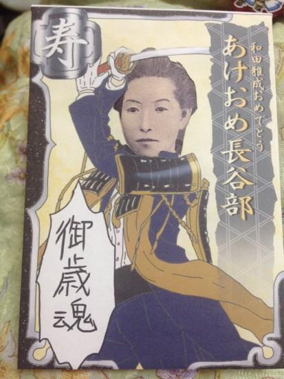 0102otoshidama_grandmother7