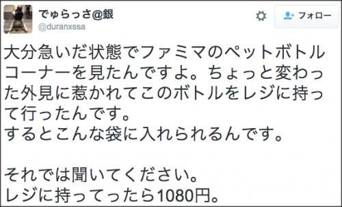 0107ooi_ocha_gyokuro5