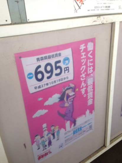 0110osomatsu_poster4