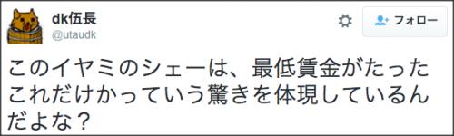 0110osomatsu_poster7