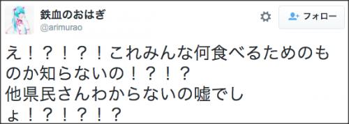 0111sugakiya_aichi4