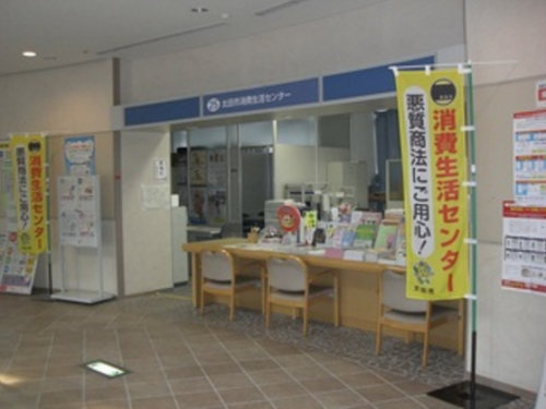 0114kakuu_seikyu5