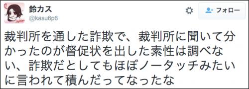 0114kakuu_seikyu7