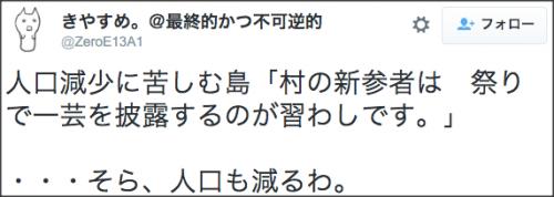 0115awashima_nhk7