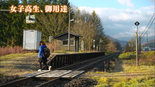 0115kamishirataki1