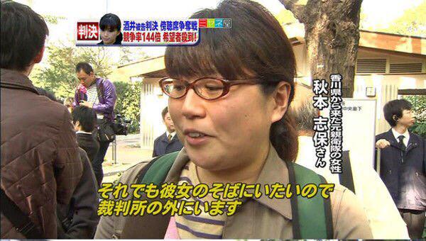 SMAP_kaisan (3)