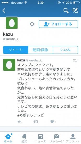 SMAP_mezamashi (5)