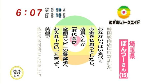 fuji_sikoku (6)