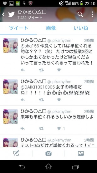 housei_fire (2)