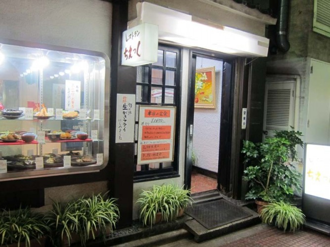 iwao_shogayaki_fire (2)