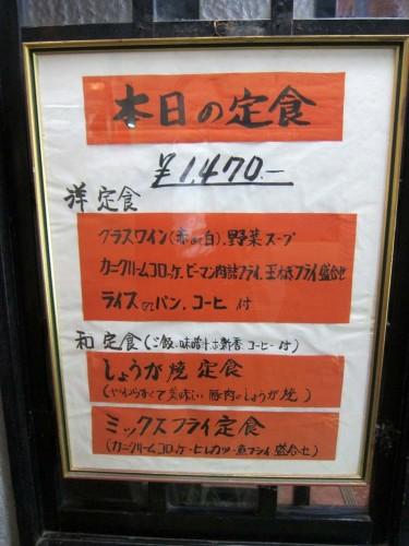 iwao_shogayaki_fire (4)