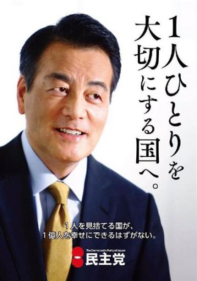 minshu_p (1)