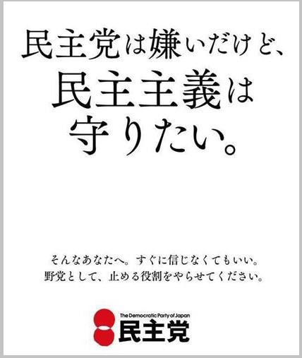 minshu_p (2)
