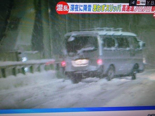 snow_tokyo (12)