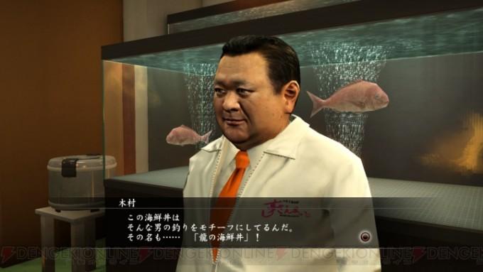 sushizanmai_kimura (2)