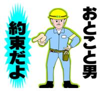 tazawaseiji (1)