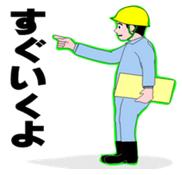 tazawaseiji (3)