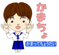 tazawaseiji (6)