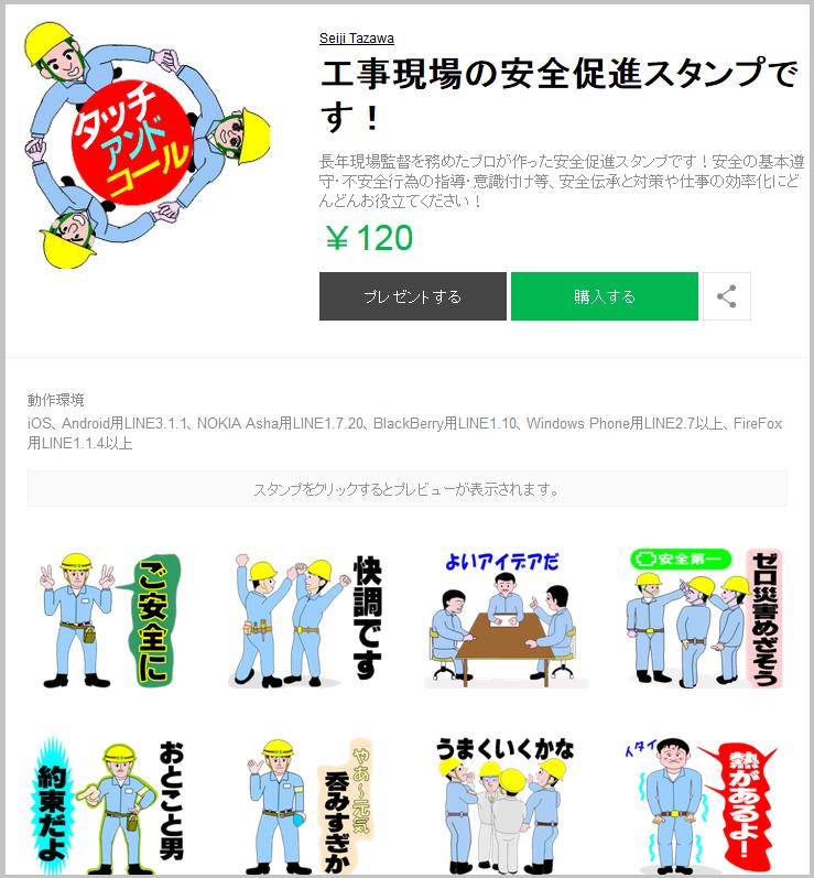 tazawaseiji (7)
