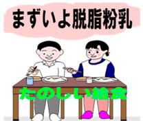 tazawaseiji10