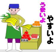tazawaseiji9