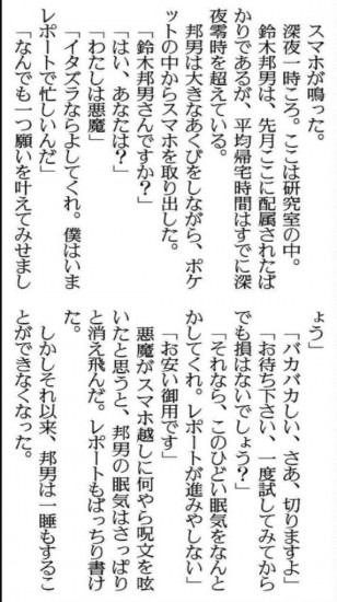 AI_article (1)