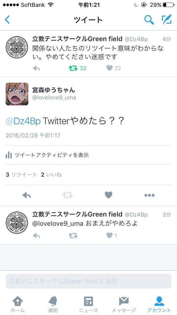Greenfield_rikyo (4)