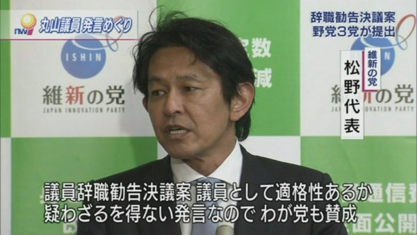 dorei_maruyama (2)