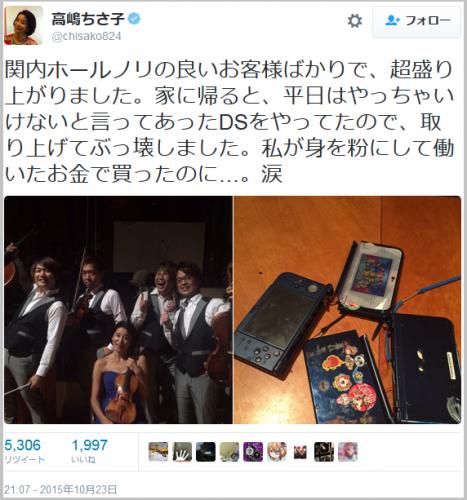 game_takashimachisako (1)