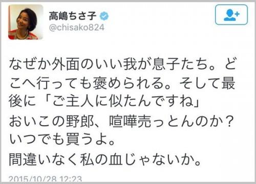 game_takashimachisako (3)