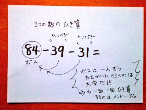 hikizan_boss (2)