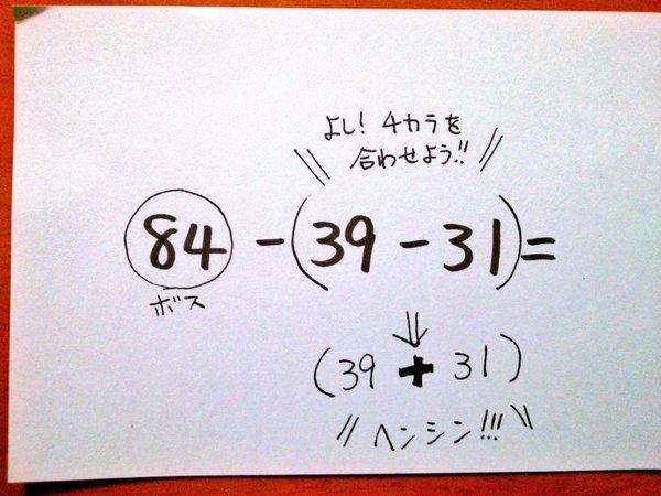 hikizan_boss (3)