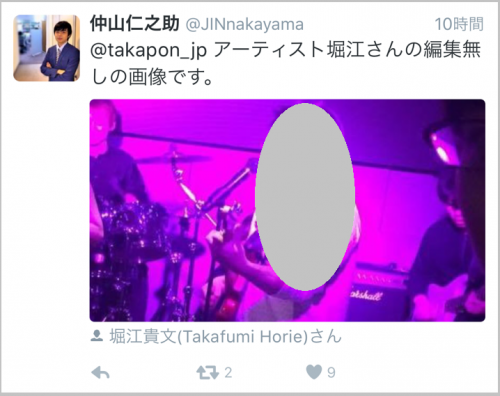 horiemon_musician (1)