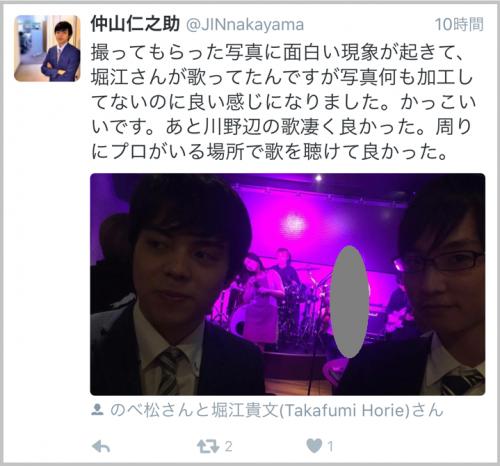 horiemon_musician (4)