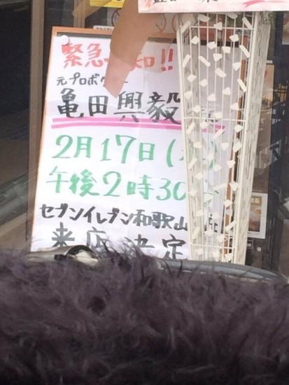 kamedadaiki_konbini (7)