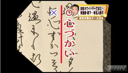 kanji_newrule (2)