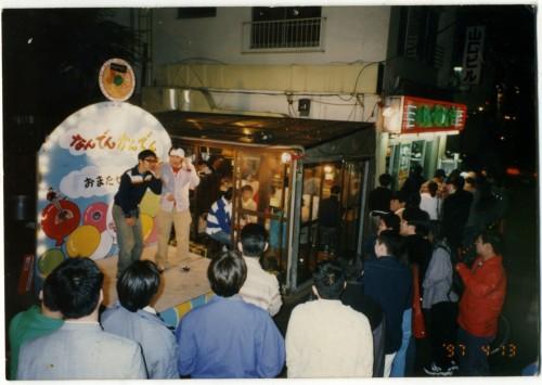 kawaharahiroshi2