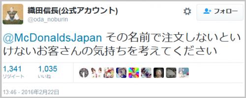 mac_kitano (3)