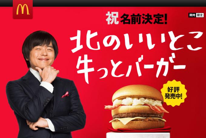 mac_sagi4