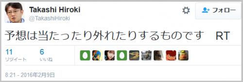 monex_hiroki (2)