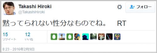 monex_hiroki (3)