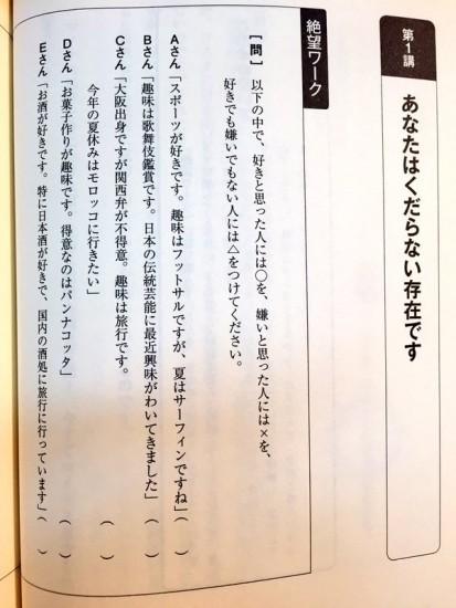 negativethinking (2)