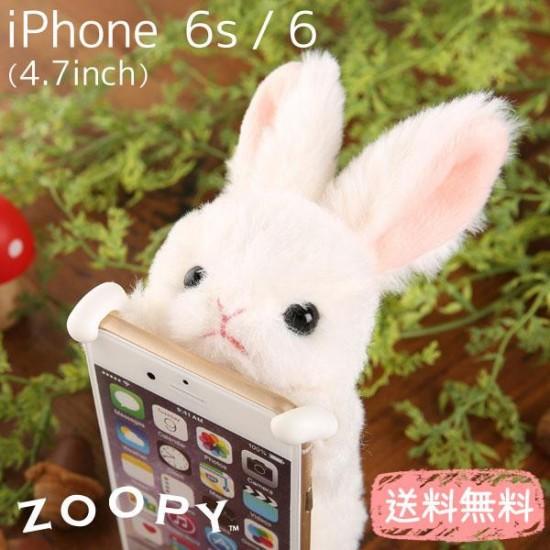 rabitt_iPhone (1)