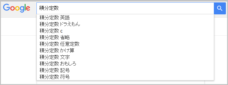 sekibunteisuu_doraemon (3)