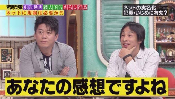 takashima_hakase (3)