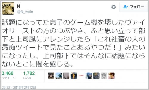 takashimachisako_joshi (1)