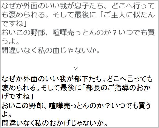 takashimachisako_joshi (4)