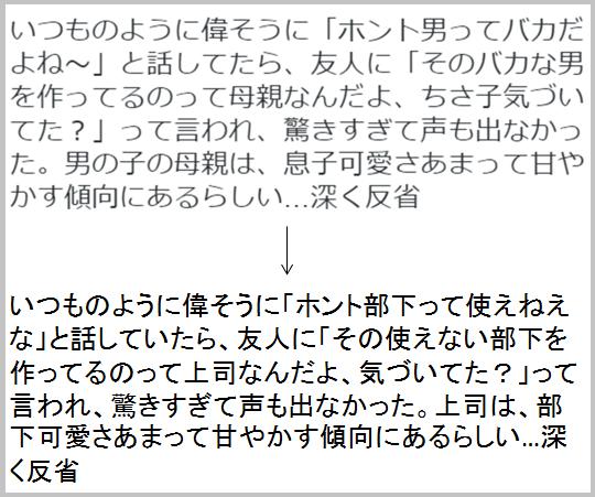 takashimachisako_joshi (5)